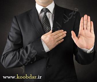 504 واژه ضروری انگلیسی - معنی کلمه oath با استفاده از عکس و تصاویر
