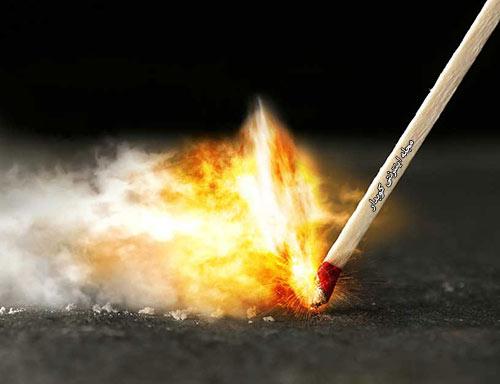 504 واژه ضروری انگلیسی - معنی کلمه ignite با استفاده از عکس و تصاویر