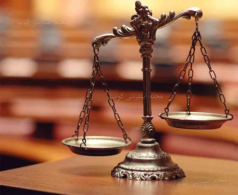 504 واژه ضروری انگلیسی - معنی کلمه justice با استفاده از عکس و تصاویر