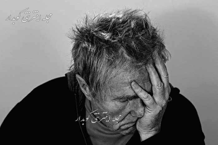 504 واژه ضروری انگلیسی - معنی واژه distress با استفاده از عکس و تصاویر
