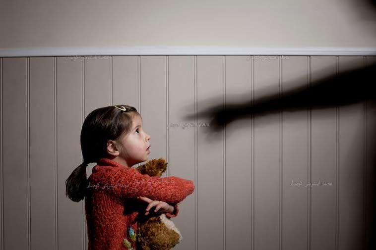 504 واژه ضروری انگلیسی - معنی واژه abuse با استفاده از عکس و تصاویر