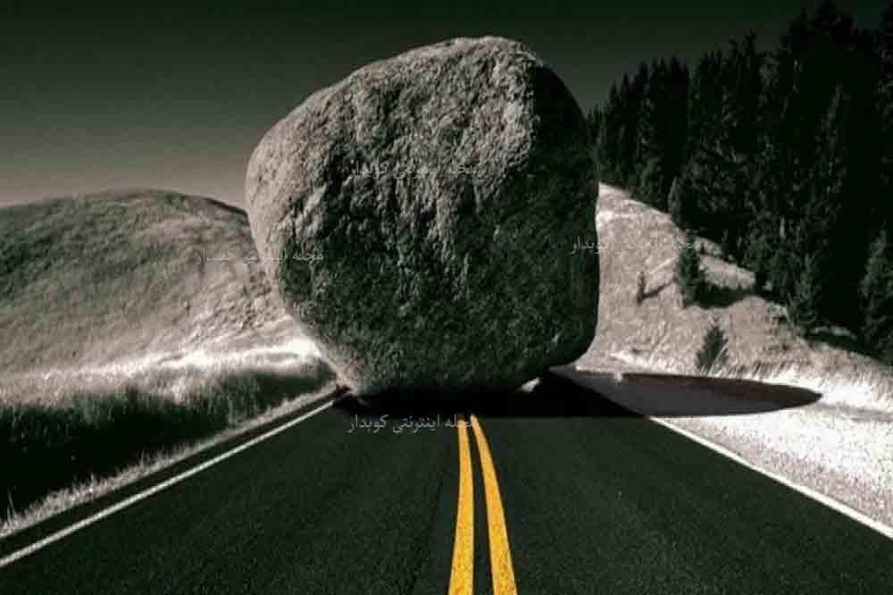 504 واژه ضروری انگلیسی - معنی واژه obstacle با استفاده از عکس و تصاویر